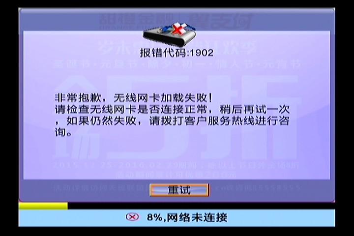 CSK1491806008716.jpg
